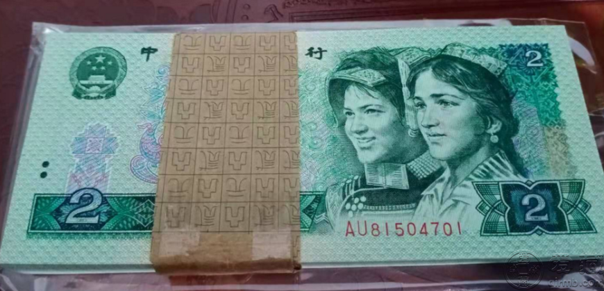 1980年2元人民幣單張價格 1980年2元紙幣值多少錢