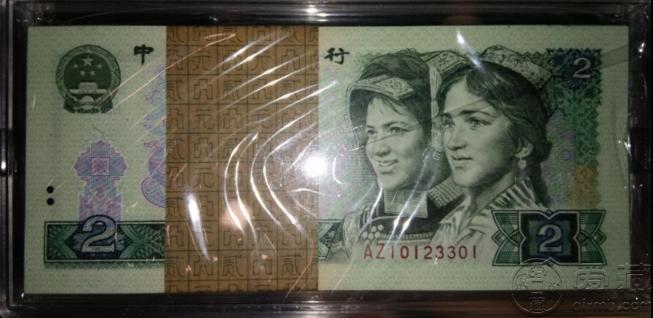 1980年2元紙幣價格表  80版2元人民幣最新價格是多少