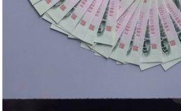 1960年2角纸币值多少钱   1960年角纸币价格