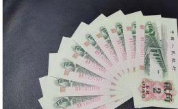 长江大桥两角纸币价格   老两角纸币图片及价格