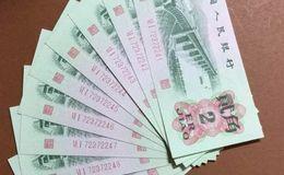 长江大桥两角值多少钱   长江大桥两角收藏价值