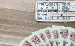 长江大桥两角价格    长江大桥二角单张价格