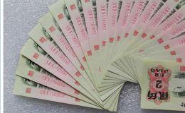 两角长江大桥多少钱    两角长江大桥现在值多少钱