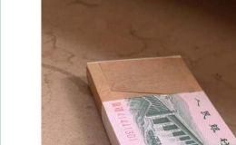 两角长江大桥纸币值多少钱    长江大桥两角纸币价格