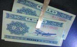 1953年2分纸币值多少钱 1953年2分钱回收价格表