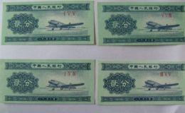 1953年2分纸币值多少钱 1953年2分纸币价格表