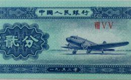 1953年2分纸币价格表 1953年2分钱回收价格表