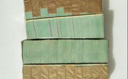 1953年2分纸币价格表多少钱一张 1953年2分纸币单张价格图片