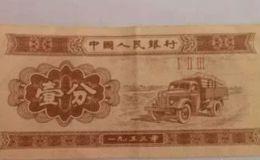 1953年1分钱回收价格表 1953年1分钱值多少钱