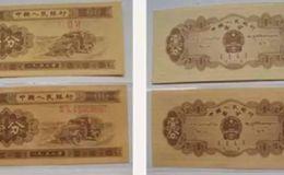 长号纸分币刀货价格 长号纸分币最新报价