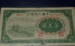 第一套人民币伍万圆收割机 五万元收割机价格及图片