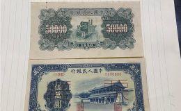 1950年五万元新华门价格 一版币50000元新华门值多少钱