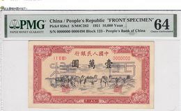 1951年一万元骆驼队价格 一版币10000元骆驼队值多少钱