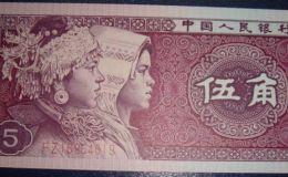 五角纸币1980价值多少 80版五角纸币的最新价格表