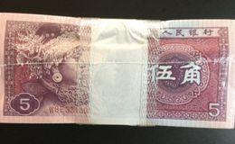第四套人民币5角连号100张值多少钱 最新价格