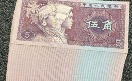 80版5角纸币连号最新价格 1980奶奶5角纸币值多少钱