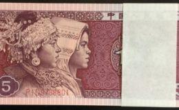 5角纸币最新回收价格  80版5角整刀的价格