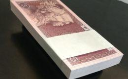 5角纸币1980年值多少钱  80年5角纸币最新价格