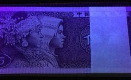 1980年5角纸币值多少钱 80年5角的回收行情