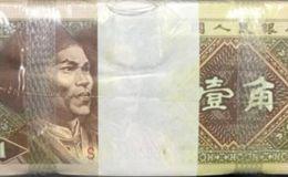 80版1角人民币单张价格 1980年1角纸币值多少钱
