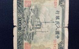 第一套人民币壹万圆无水印军舰 一万元军舰价格及图片