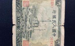 1949年一万元无水印军舰价格 一版币10000元军舰值多少钱