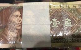 80年1角钱纸币价格 1980年1角人民币最新价格