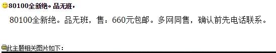 80年100元相当于现在多少钱 80100人民币最新价格
