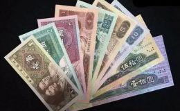 第四套人民币收藏价格表 四版币现在值多少钱
