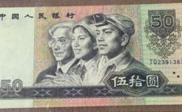 第四套人民币小全套市场行情 四版币小全套的价格