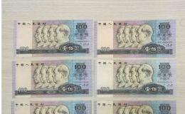 1990年100元人民币现在价值多少 90100纸币回收价格