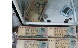 1980年100元纸币现在的价格 80年100元值多少
