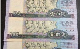 1990年100元人民币怎么辨别真假 90100最新价格