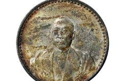 文曹纪念币图片介绍 价值多少