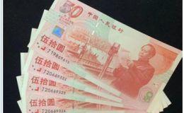 建国钞2021年最新价格 建国钞百连最新价格