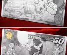 建国50周年纪念钞金银微缩珍藏版最新的价格