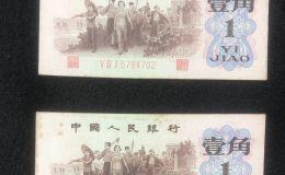 背绿一角纸币价格表    背绿水印一角存世量多少