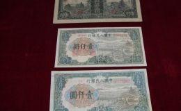 第一套人民币壹仟圆有水印钱塘江大桥 一千元钱塘江大桥价格及图片