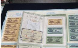 分币八连钞2019年最高买多少钱 分币八连体价格