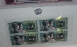 第四套人民币角币千连号价格 角币四连体最高价格