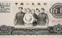 第三套人民币回收价格表   第三套人民币现在的价格