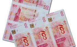 香港中银三连体价格 香港中银三连体值多少钱