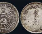 苏维埃银元是什么 苏维埃银元真品图片