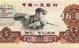 五元炼钢工人纸币价格    五元纸币炼钢工人值多少钱?