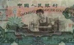 60年2元纸币现在值多少钱    1960年2元纸币价格