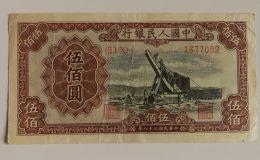 第一套人民币伍佰圆起重机 五百元起重机价格及图片