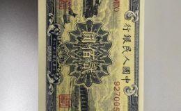 1949年二百元颐和元价格 一版币200元颐和元值多少钱