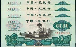 60年2元人民币价格   60版2元人民币单张价格