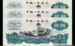 60版2元人民币单张价格   60版2元人民币真假