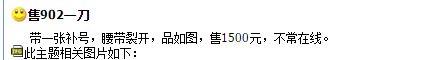 第四套人民币90年2元百连值多少钱 图片介绍